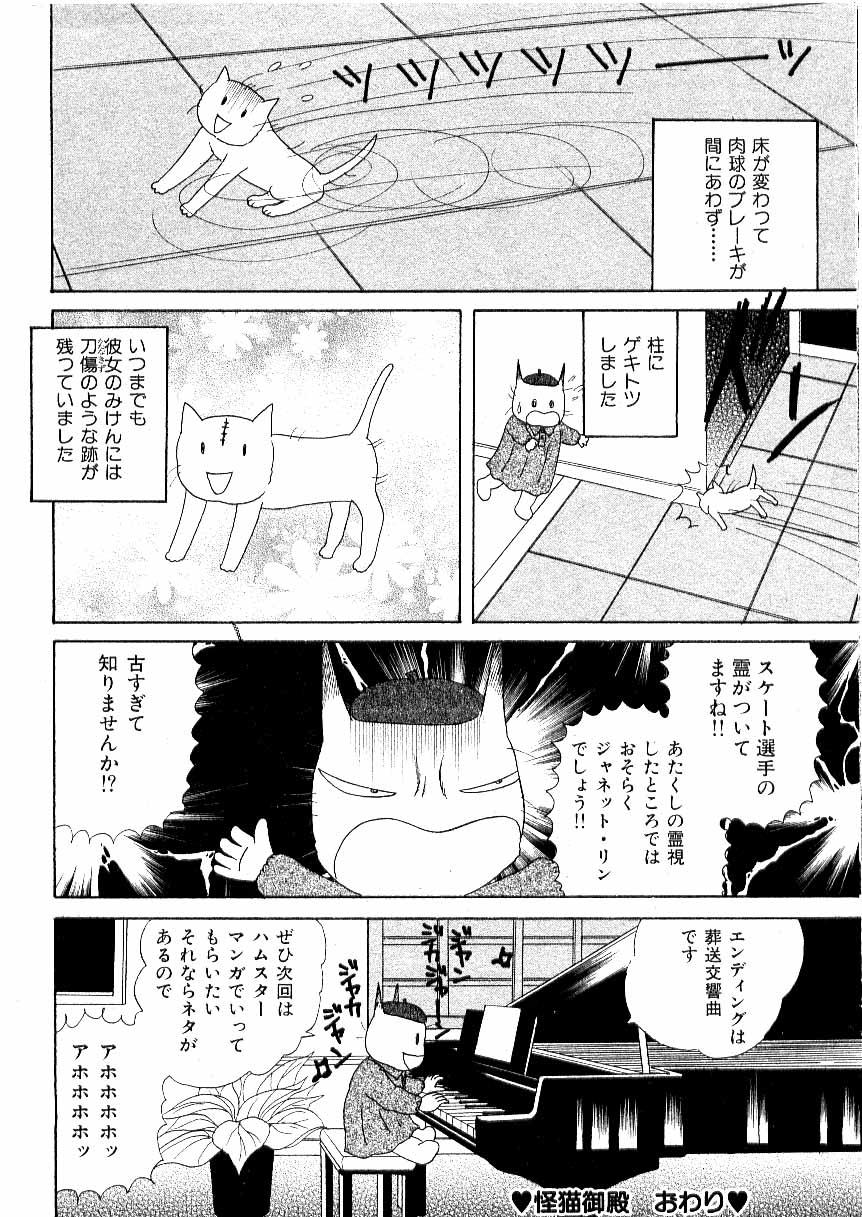 ホラー漫画画像017.jpg