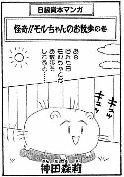 ホラー漫画画像01_20110830162935.jpg
