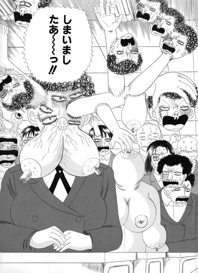 ホラー漫画画像024.jpg