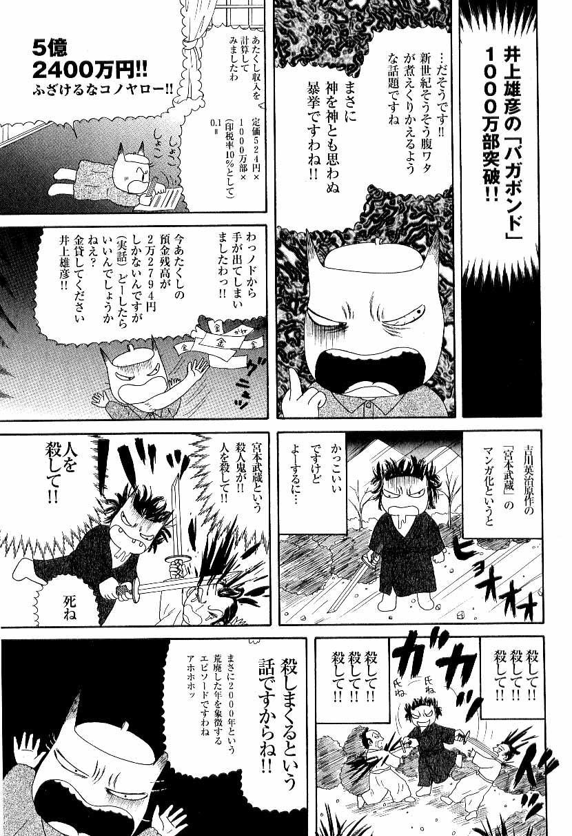 ホラー漫画画像02_20110830161159.jpg