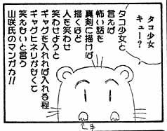 ホラー漫画画像03_20110830162935.jpg