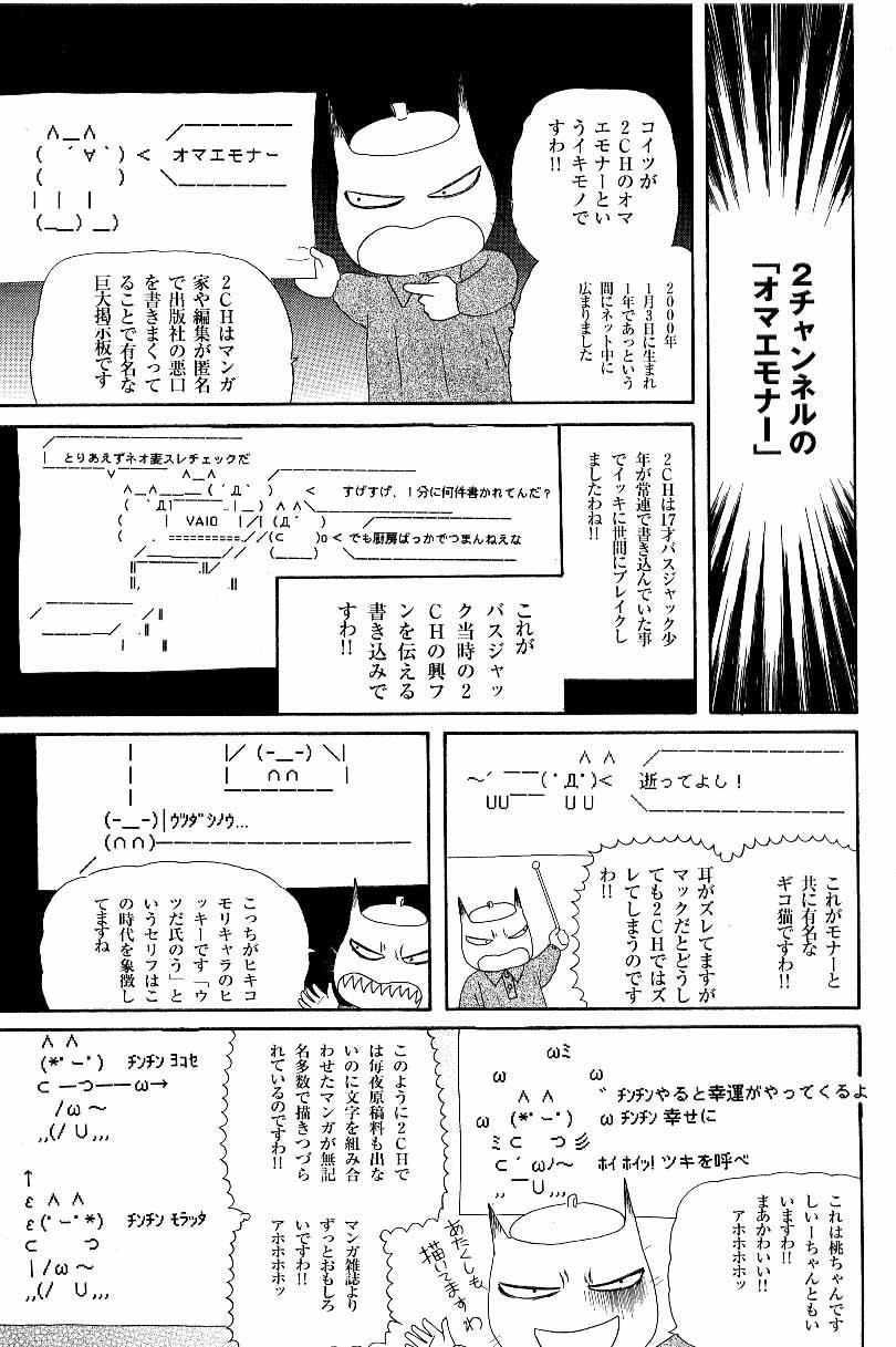 ホラー漫画画像04_20110830161158.jpg