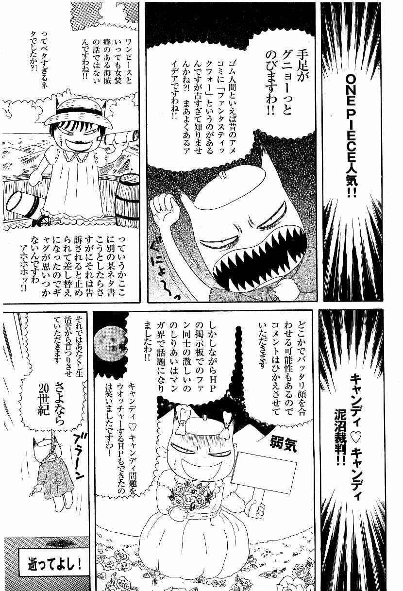 ホラー漫画画像05_20110830161158.jpg