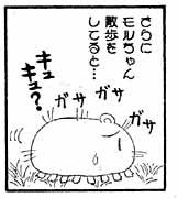 ホラー漫画画像07_20110830163104.jpg