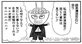 ホラー漫画画像08_20110830163103.jpg