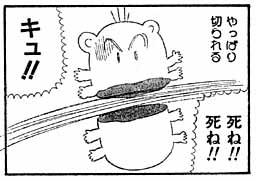 ホラー漫画画像11_20110830163102.jpg