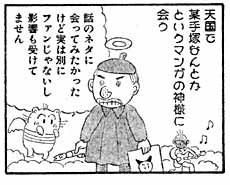 ホラー漫画画像12_20110830163102.jpg