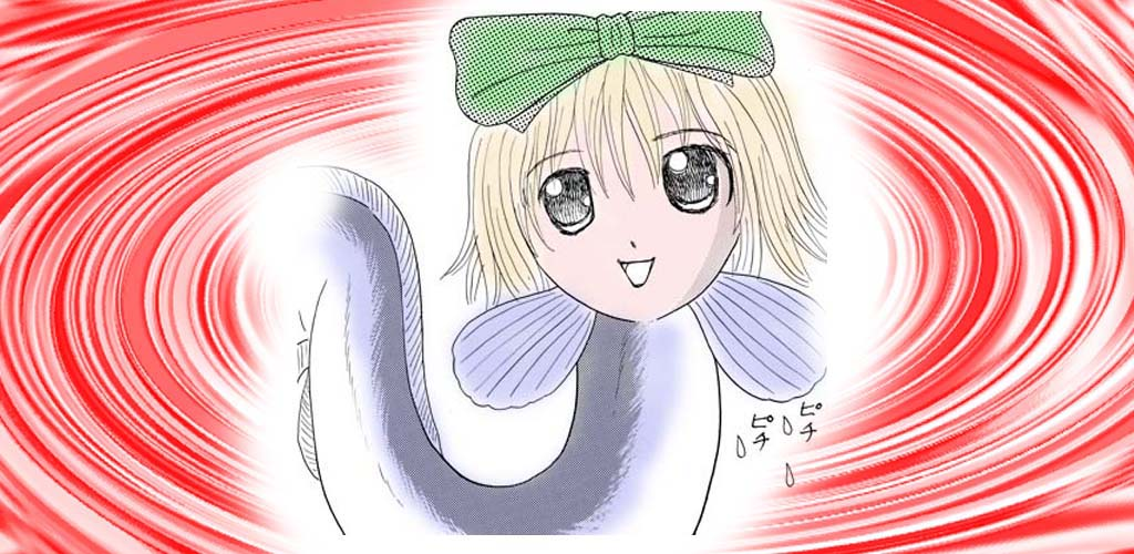 ホラー漫画画像andro1024-500.jpg