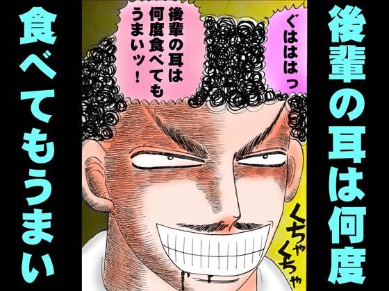 ホラー漫画画像hyousi560-420_20120314162540.jpg