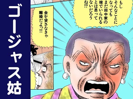 ホラー漫画画像hyousi560-420_20120708204506.jpg
