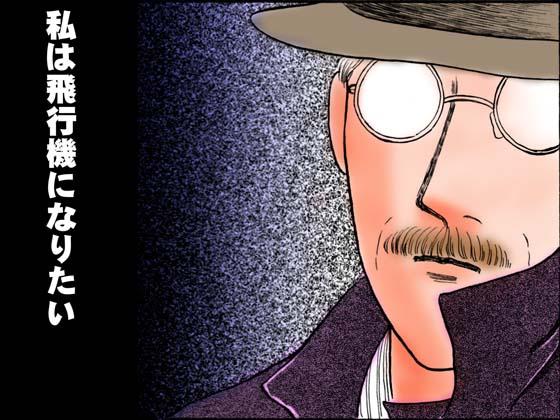 ホラー漫画画像hyousi560-420_20120708211341.jpg