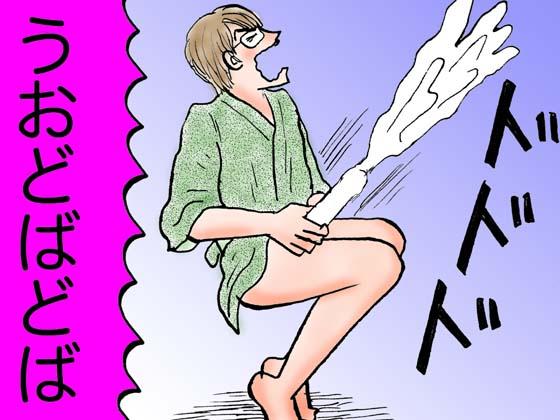 ホラー漫画画像hyousi560-420_20121009122755.jpg