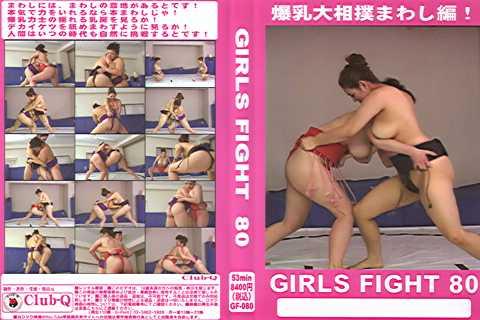 女相撲06
