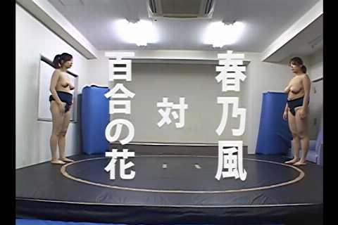 女相撲02