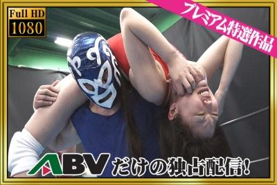 男勝ちMIXプロレス-Vol.4