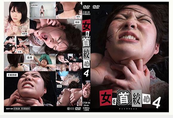 盗撮ピクチャ21