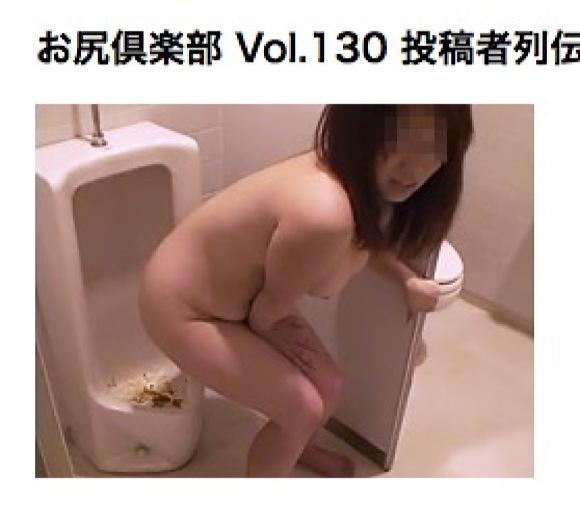 盗撮ピクチャ03