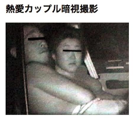 【カーセックス】暗視撮影!ドスケベなヤンキーのカップルがファック盗撮!カーセックス動画です!
