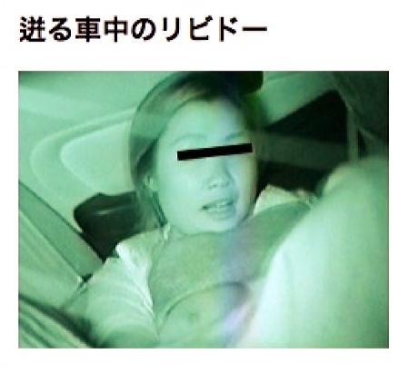 【カーセックス】車の中で性行為!清楚なお姉さんが彼氏にオッパイ吸われる!カーセックス動画です!