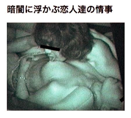 【カーセックス】赤外線暗視!バカップルが裸でセックス!カーセックス動画です!