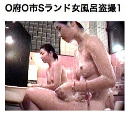 動画風呂サムネイル