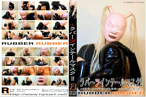 『ラバーツインテールマスク!! ~+ラバーロンググローブ&ラバーロングストッキング~』【MIRAIDO+手コキ+足コキ+ラバーフェティッシュ】