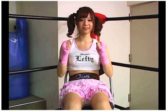 闘人21 テコンドー(ITF)チャンオン 飯田なお