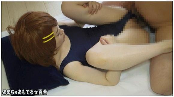 コスプレ+あまちゅあもでる☆百合+百合+檸檬+制服マニア