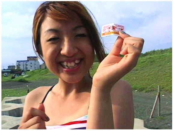 クラッシュ+真田よし子+フェティッシュワールド