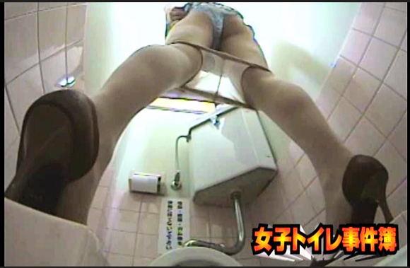 女子トイレ事件簿