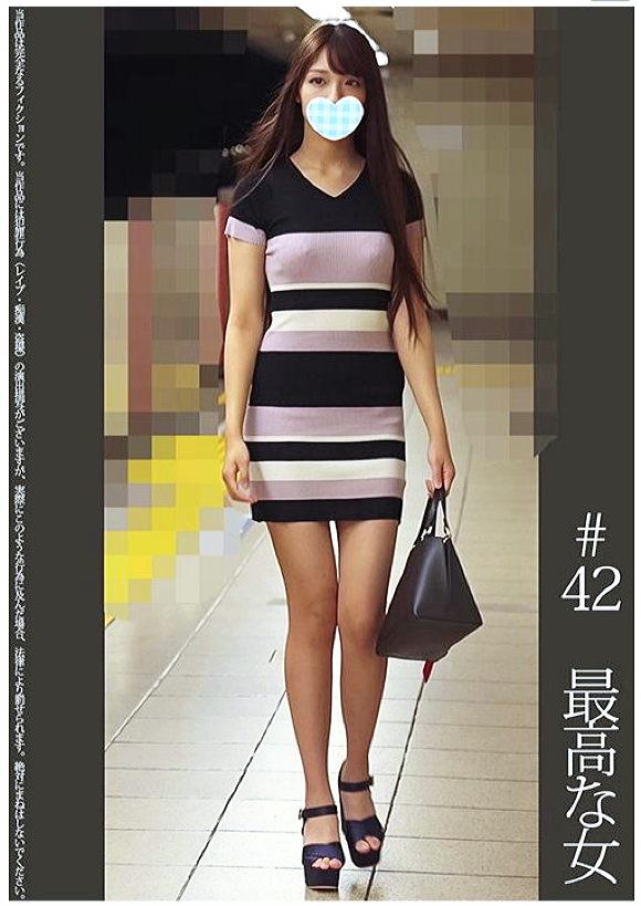 蜃気楼+電車痴漢+自宅盗撮+睡眠姦