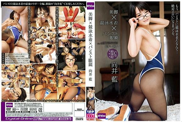 向井藍さんや王道の女優系のお漏らし動画をまとめて紹介します