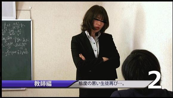 なかなかトイレに行けなくて、美人先生が教室で小便を出してしまいます 女排泄一門会