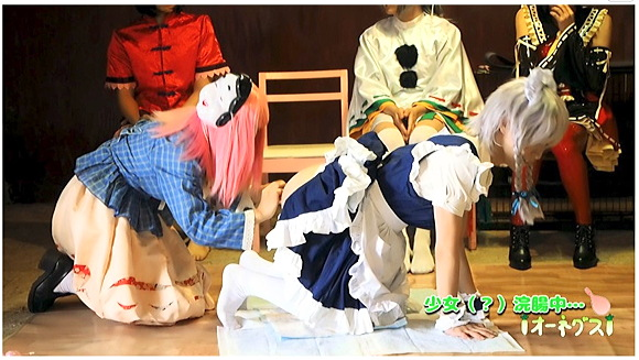 【コスプレ+オーネグス+sei+中村あぞ】『コスプレ黄金祭.vol2~はたてが便秘で困ってたら椛がひどい目に合った~』他【画像40枚】